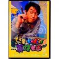 兒童英語樂園第一季(3)平裝 DVD