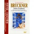 心靈音樂-布魯克納自然的交響曲 DVD