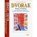 心靈音樂-德弗札克自然之詩 DVD