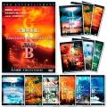 GRB災難顯像館全系列(13片DVD)