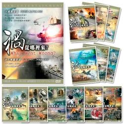GRB禍從哪裡來全系列(13片DVD)
