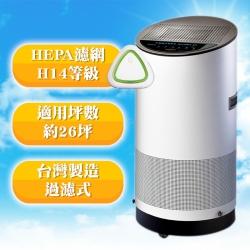 CC+(抗敏防護智慧型)─空氣淨化機