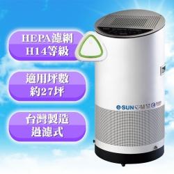 UV+(紫外線殺菌智慧型)─e•sun空氣淨化機