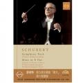 舒伯特:第九號交響曲 | 降E大調彌撒 貝姆指揮 DVD