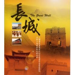 長城 (The great Wall) Full HD BD