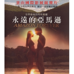 永遠的亞馬遜 (Amazon Forever) Full HD BD