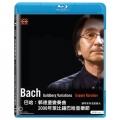 【BD】巴哈:郭德堡變奏曲-2008年萊比錫巴哈音樂節