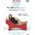 琳恩羅賓森-彼拉提斯5.強化腰部曲線