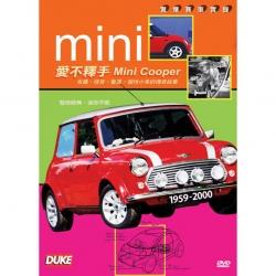 DVD 愛不釋手 Mini Cooper
