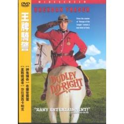 王牌騎警 DVD