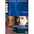 沉默生機 DVD