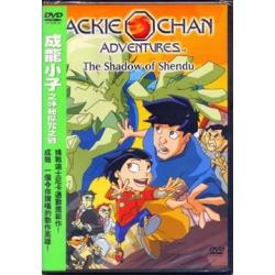成龍小子之神秘魔咒之戰 DVD