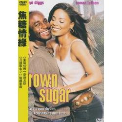 焦糖情緣 DVD