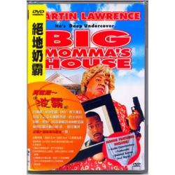絕地奶霸 DVD