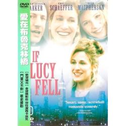 愛在布魯克林橋DVD
