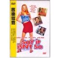 芭樂鴛鴦 DVD