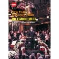 2000年維也納新年音樂會-慕提指揮