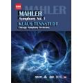 馬勒:第一號交響曲「巨人」鄧許泰特指揮 芝加哥交響樂團