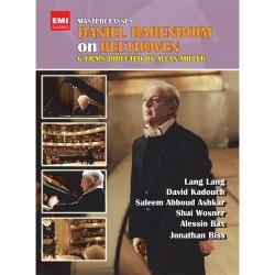 巴倫波因-貝多芬鋼琴奏鳴曲§大師班現場(2DVD)