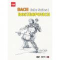 巴哈無伴奏大提琴組曲Ⅰ-羅斯.托波維奇§大提琴演奏