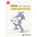 巴哈無伴奏大提琴組曲ⅠⅠ-羅斯.托波維奇§大提琴演奏