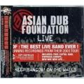 亞洲音效轉錄機─打破藩籬2003巡迴演唱會