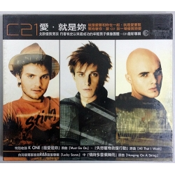 C21-《LISTEN 愛‧就是妳》(收錄K-One『最愛是妳』原曲『Must Go On』