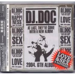 【東洋】DJ.DOC-愛慾極樂(韓國原裝進口版)