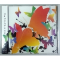 【東洋】氣志團KISHIDAN-The アイシテル*KISHIDAN (日本原裝進口版)