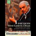 巴倫波因-阿罕布拉宮音樂會 DVD