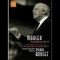 布列茲-馬勒:第二號交響曲復活 DVD