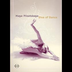 芭蕾女傑 / 瑪雅‧普麗瑟斯卡雅 DVD
