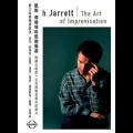 凱斯傑瑞特的即興藝術 DVD