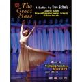 萊比錫芭蕾舞團—大彌撒曲 DVD