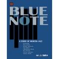 藍調之音-現代爵士傳奇