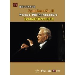 維也納愛樂音樂會Ⅱ-伯恩斯坦指揮