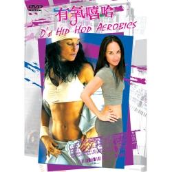 HIP HOP 有氧嘻哈