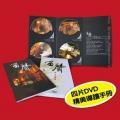 華人音樂家【公視- 留聲套裝】 ( 4DVD+ 導聆書 )