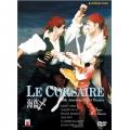 美國芭蕾舞團-海盜 DVD