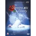 柴可夫斯基-睡美人 DVD