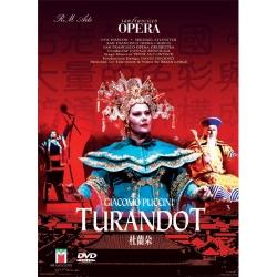 普契尼-杜蘭朵公主 DVD