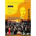 奧芬巴哈-巴黎紀念音樂會
