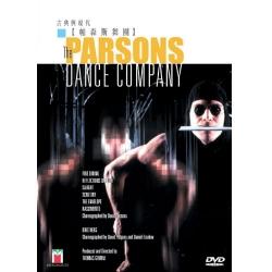 古典與現代─帕森斯舞團