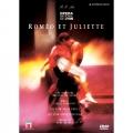 芭蕾舞劇-羅密歐與茱麗葉 DVD