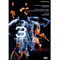 西班牙國家舞蹈團-三舞成群 DVD