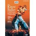 基洛夫芭蕾盛宴 DVD
