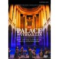夏邦提耶-凡爾賽宮