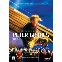 布列頓-彼得格林 DVD