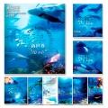 【GRB海洋新世界全系列(9片DVD)】讓你看到全新面貌的海洋新世界 §喜愛海洋的人千萬不要錯過§